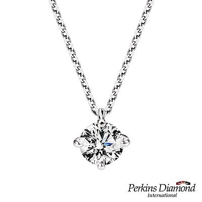 PERKINS 伯金仕-GIA Classic系列 E/VVS2 0.30克拉鑽石項鍊