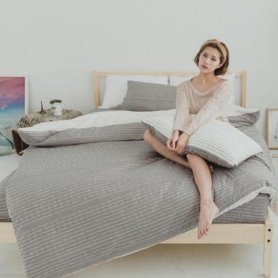 Microban 美國抗菌雙人加大四件式兩用被床包組(無光晝末)