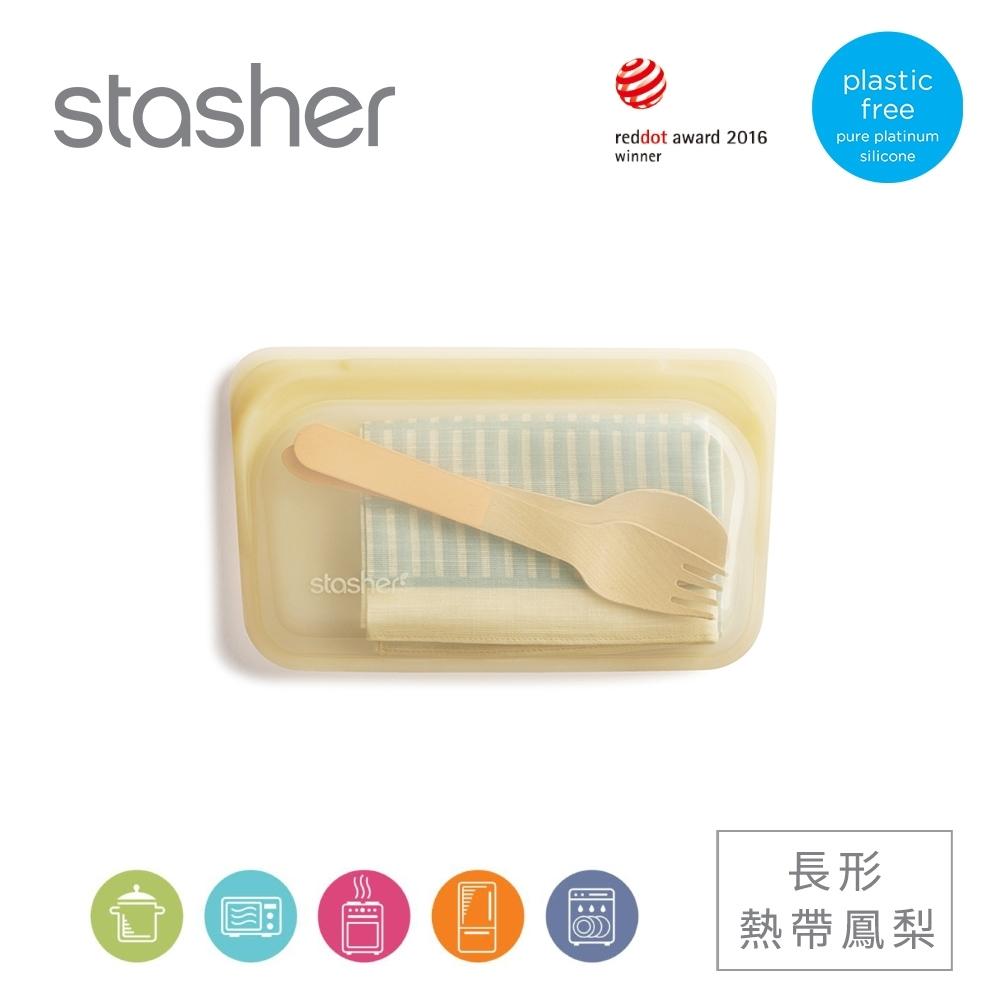 美國Stasher 長形白金矽膠密封袋-熱帶鳳梨