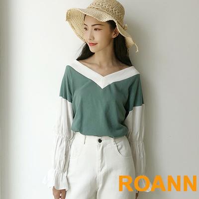 V領撞色拼接皺褶長袖上衣 (共二色)-ROANN