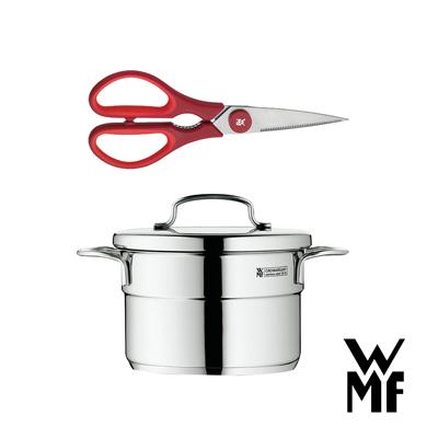 德國WMF 迷你湯鍋剪刀組(湯鍋+料理剪刀)