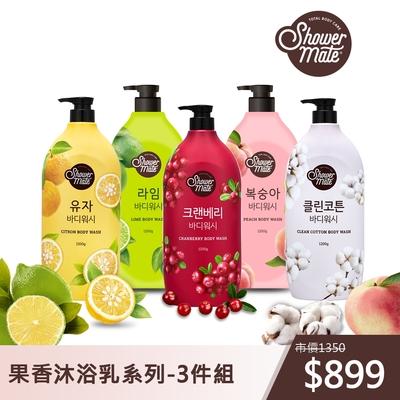 Shower Mate微風如沐 果香沐浴乳1200g(3入團購組)