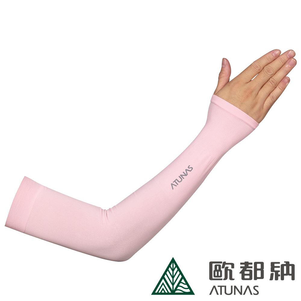 【ATUNAS 歐都納】彈性無縫防曬袖套(A-A1868淺粉紅/單車/運動配件)