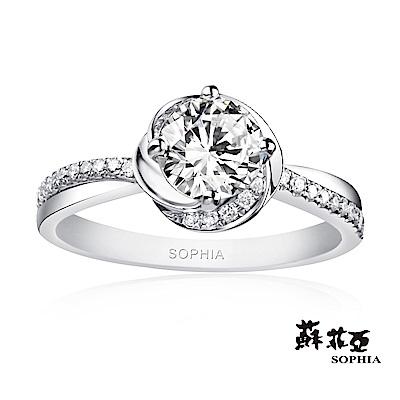 蘇菲亞SOPHIA 鑽鍊-幸福相擁1.00克拉FVS2鑽石戒指