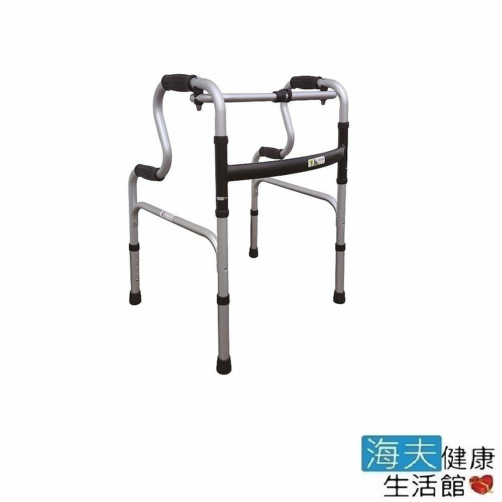 杏華助行器 (未滅菌) 海夫健康生活館 1吋固定式 航太鋁合金 R型 助行器(2503)