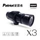 愛國者X3 聯詠96658 SONY感光元件1080P高畫質防水型機車行車記錄器-快 product thumbnail 1