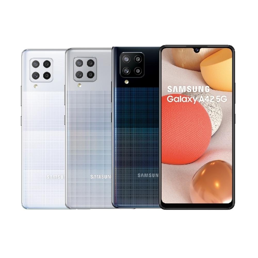 SAMSUNG Galaxy A42 5G (8G/128G) 6.6吋 智慧型手機