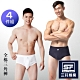 三角褲.男內褲 三花SunFlower彩色三角褲(4件) product thumbnail 1