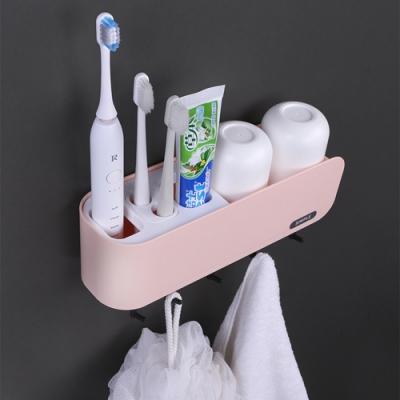 E.City_北歐風無痕壁掛牙刷牙膏收納置物架