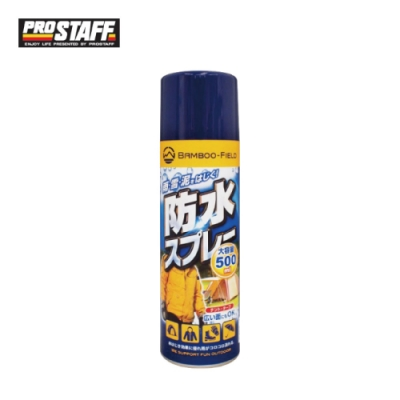 PROSTAFF BF防水噴劑 LS03 防潑水 防污