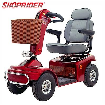 SHOPRIDER TE- 889 N必翔電動代步車(P型把手款)