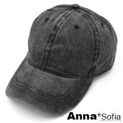 【滿額再75折】AnnaSofia 圓頂暈染單色水洗 純棉棒球帽老帽(洗白黑系)
