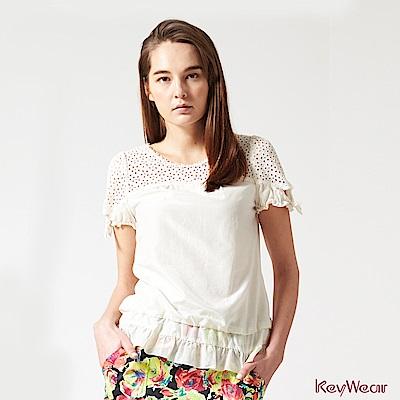 KeyWear奇威名品    低調奢華多種技法點綴絲棉短袖上衣-淺米色