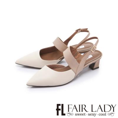FAIR LADY 優雅小姐尖頭斜繞帶撞色後拉帶低跟鞋 象牙白