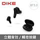 DIKE DEB532BK Merit真無線藍牙耳機麥克風 product thumbnail 1
