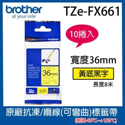 【10入組】Brother TZe-FX661 抗凍/纜線標籤帶 ( 36mm黃底黑字 )