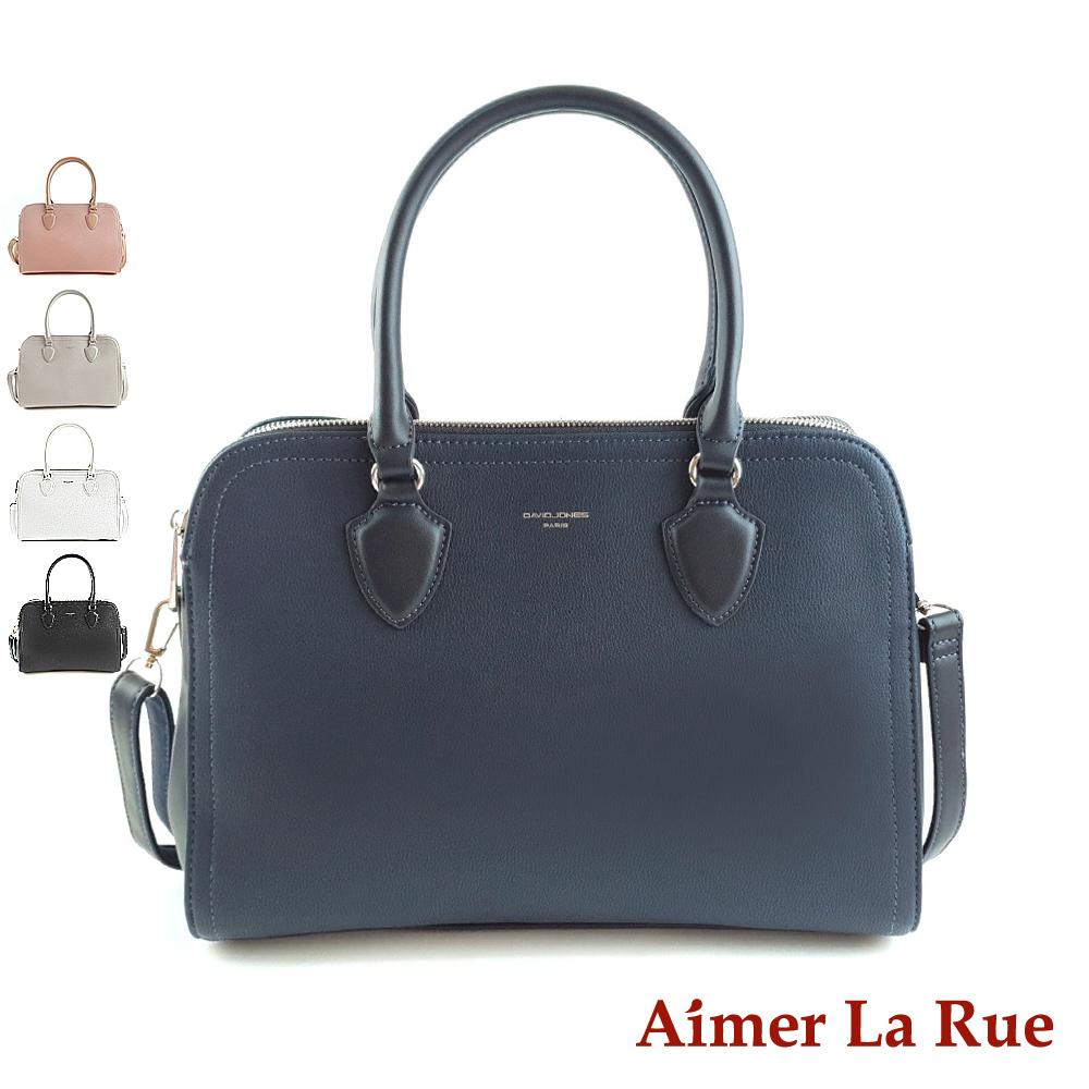 Aimer La Rue 瑞法爾簡約素面手提側背包(五色)