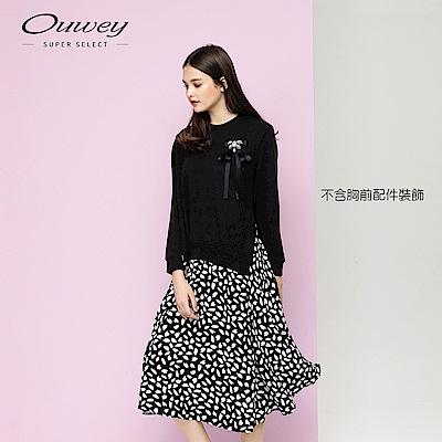 OUWEY歐薇 假兩件式針織花瓣印花洋裝(黑)