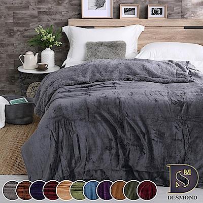 岱思夢 3D法蘭絨毯 韓國熱銷 防靜電 羊羔絨毯 毛毯 毯被 毯子