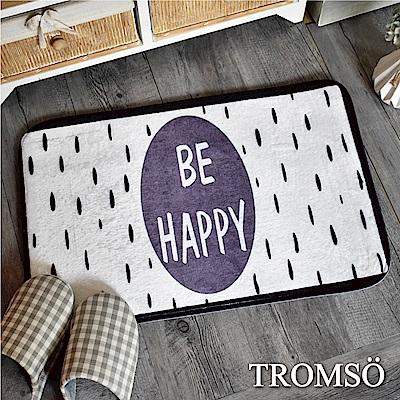 TROMSO 簡單生活超柔軟舒適地墊-M42快樂生活