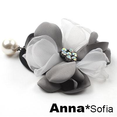 【2件7折】AnnaSofia 晶芯柔層紗瓣 純手工彈性髮束髮圈髮繩(中灰系)