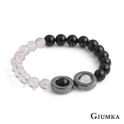 GIUMKA 歐美潮流雙色石串珠手鍊 單條(八色任選)