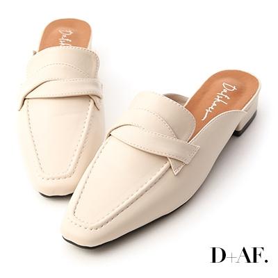 D+AF 圓弧線條.交疊設計低跟穆勒鞋*米
