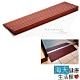 海夫健康生活館 斜坡板專家 斜坡磚 輕型可攜帶式 木製門檻斜坡板 W45 高4.5公分x20.5公分 product thumbnail 1