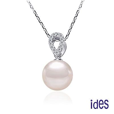 ides愛蒂思 日本設計AKOYA經典系列珍珠項鍊7-8mm/細膩