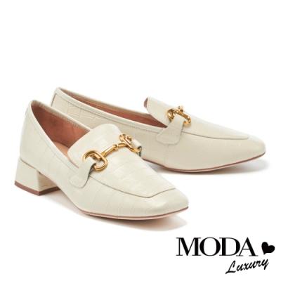 低跟鞋 MODA Luxury 復古馬銜釦壓紋牛皮樂福粗低跟鞋-米白