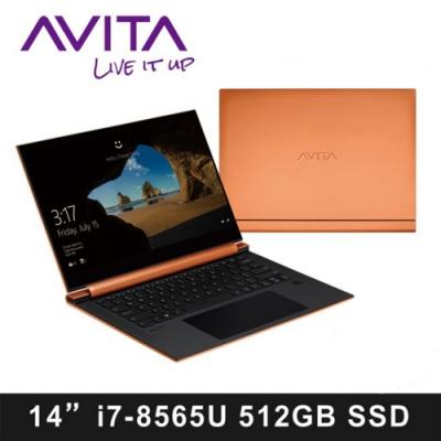 AVITA ADMIROR 14吋筆電-火焰銅(i7-8565U/512G SSD/win10)