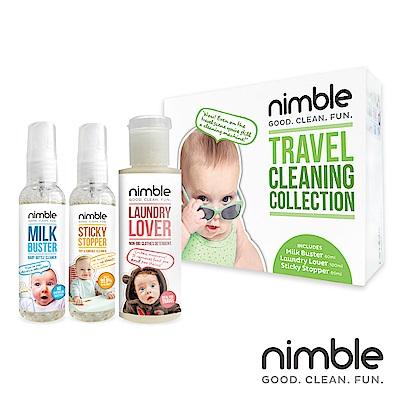 英國靈活寶貝 Nimble Babies 旅行清潔組