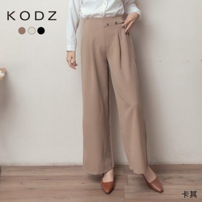 東京著衣-KODZ 時髦OL側釦帶裝飾多色打褶寬褲(共三色)