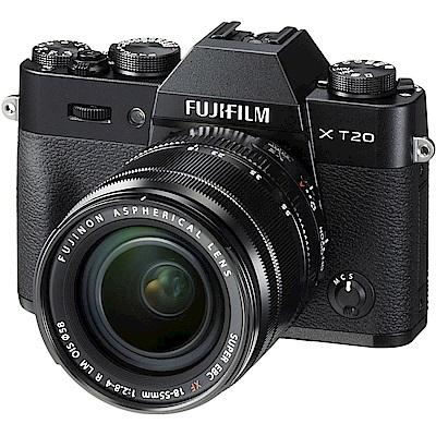 FUJIFILM X-T20 XF18-55mm KIT組 黑色 (中文平輸)