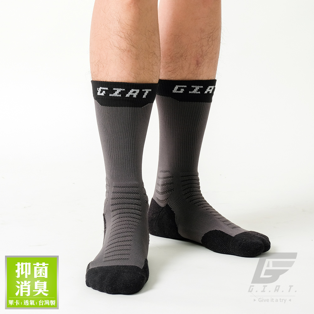 GIAT 萊卡消臭機能運動襪(原創信念款-灰/黑邊)