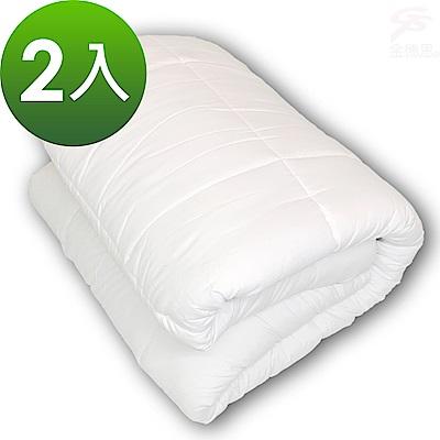 金德恩 台灣製造 頂級可水洗雙人保暖長纖被181x211cm 雙人2組
