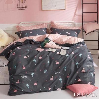 DUYAN竹漾 100%精梳純棉 雙人四件式舖棉兩用被床包組-紅鶴公主夢 台灣製