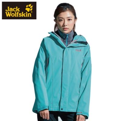 【Jack Wolfskin 飛狼】女 Dinan 單件式 防風防水透氣外套 夾克『蒂芬妮綠』(採用 Air Wolf Tex 防水科技)