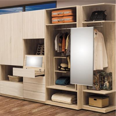 AS-葛妮絲2.5尺開放衣櫃-75x60x197cm