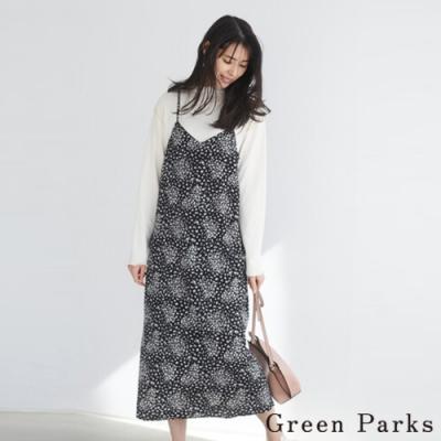Green Parks 單色印花吊帶連身裙