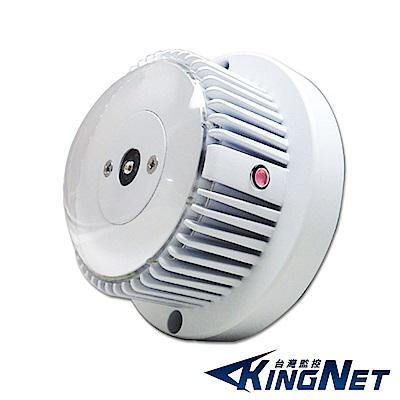 監視器攝影機 KINGNET 全景 360度 紅外線投射器 監控周邊