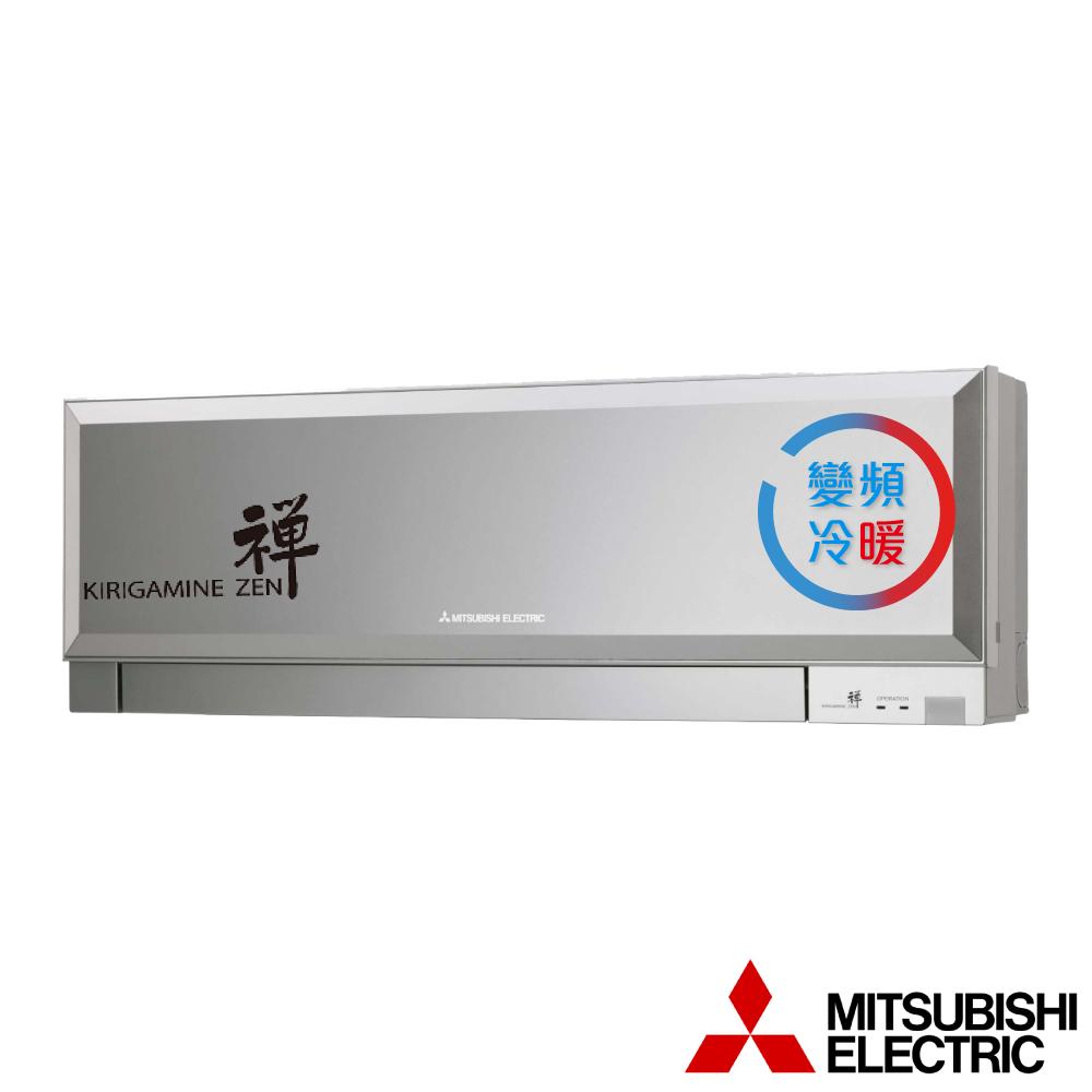 MITSUBISHI三菱3-4坪變頻冷暖冷氣MUZ-EF25NA/MSZ-EF25NA銀色