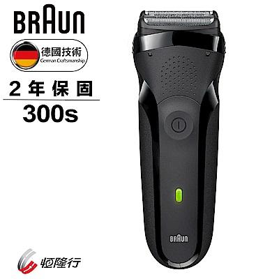 德國百靈BRAUN-三鋒系列電鬍刀300s(黑色)