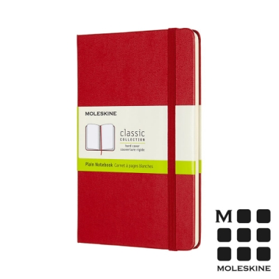 MOLESKINE 經典硬殼筆記本(M型)-空白紅
