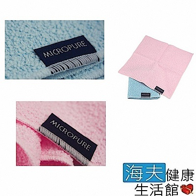 海夫 MICROPURE 吸水 手帕 日本製 超細纖維 (3入)