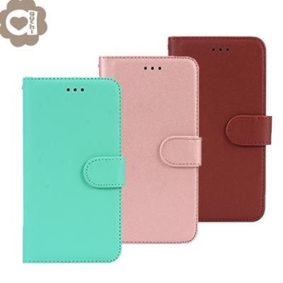 Samsung Galaxy Note20 Ultra 柔軟羊紋二合一可分離式兩用皮套 細緻皮質觸感 TPU 內殼完整包覆手機殼/保護套-綠粉棕
