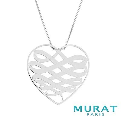 MURAT Paris 法國輕珠寶 浪漫曲線鏤空心型長項鍊
