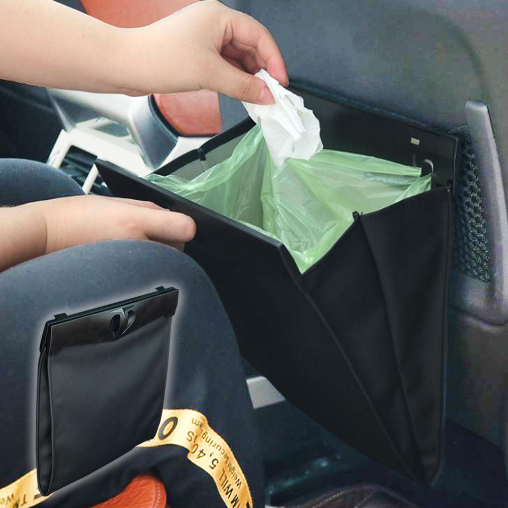 【Effect】優質皮革-車用垃圾袋(節省空間/磁吸封口)
