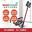 日本 BMXrobot MAO Clean M5 無線手持吸塵器-吸塵除蟎15件豪華標配