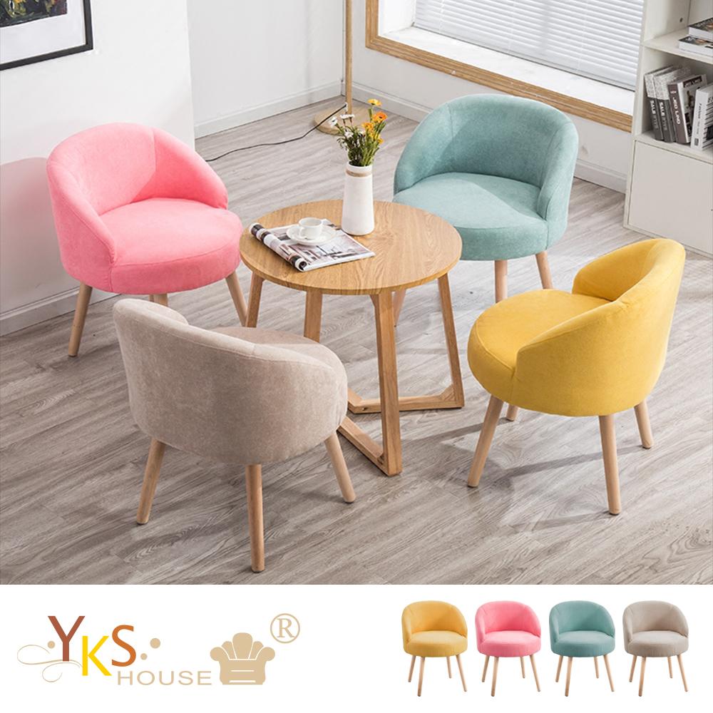 YKS-貝果 沐光系列馬卡龍椅/造型椅(四色可選)
